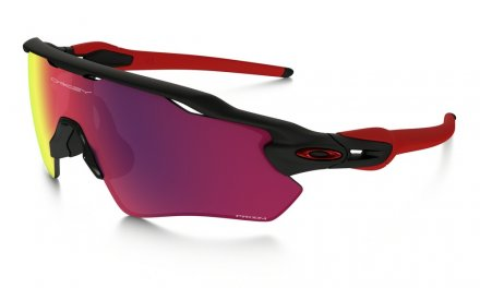 Juniorské Brýle Oakley Radar Ev XS Path Prizm OJ9001-0631
